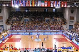 Mundial Baloncesto Zaragoza