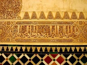 visitar-la-alhambra (2)