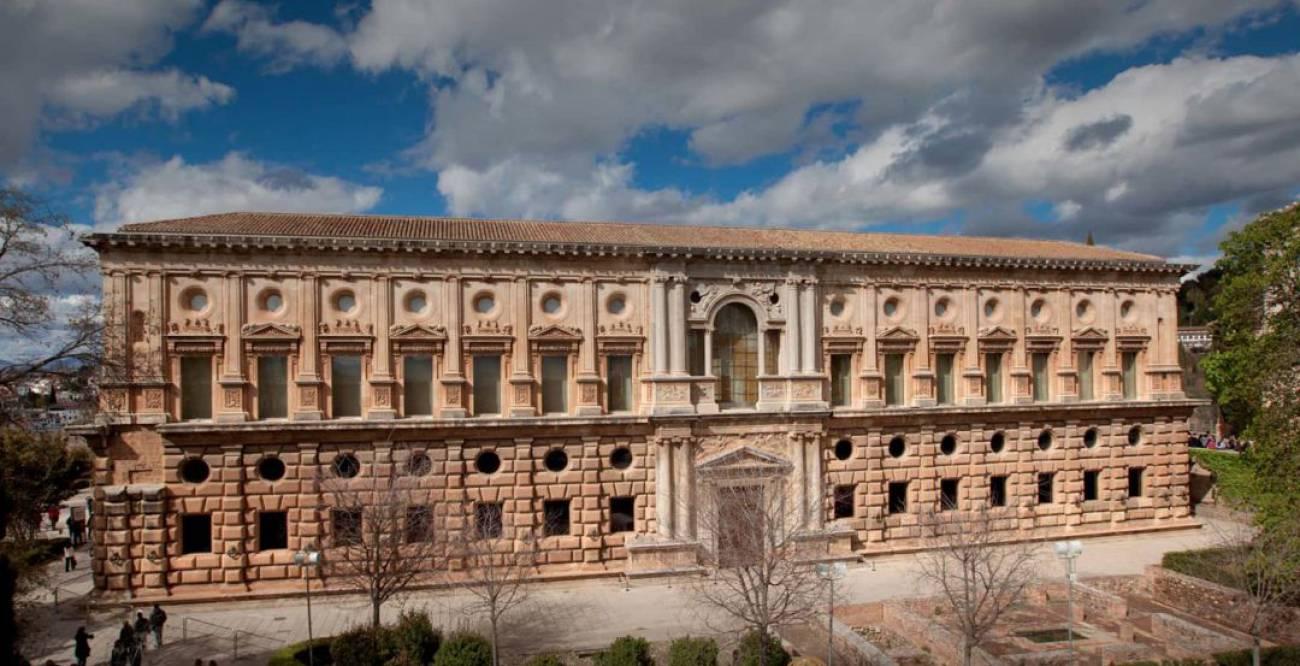 Palacio Carlos V Alhambra
