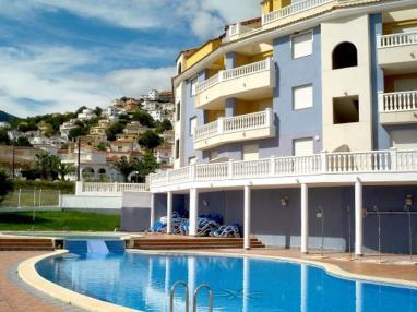 Fachada Verano España Costa Azahar Alcoceber Apartamentos Marcomar 3000