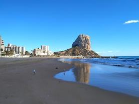 Vistas Apartamentos en Calpe - 6 Calpe Costa Blanca  Spain